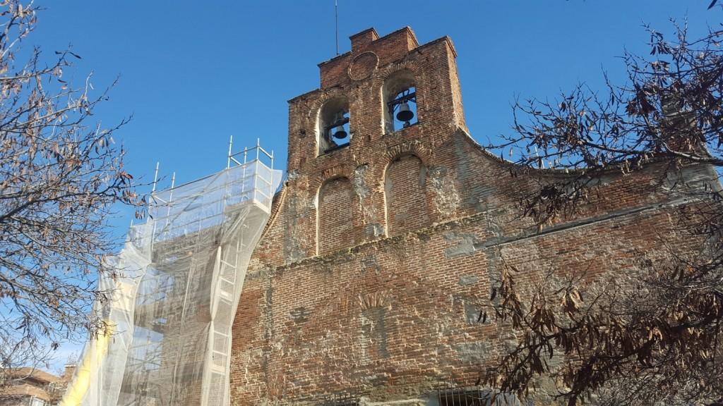 Ermita Canillas antes