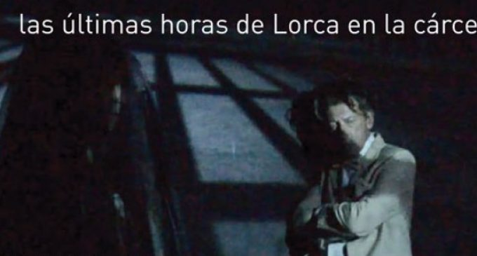 Cuando conocí a Federico García Lorca