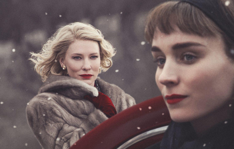 Cine de verano de Hortaleza: Carol